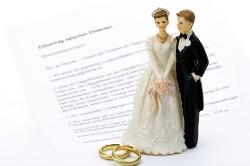 Супружеская пара и документы