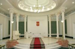 ЗАГС в Московской области