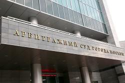 Суд в Москве